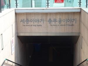 Ada museum King Sejong juga *free* tapi gue ngga sempet kesana